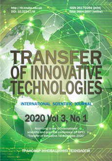 View Vol. 3 No. 1 (2020): According to the VI International scientific and practical conference Transfer of Innovative Technologies 2020