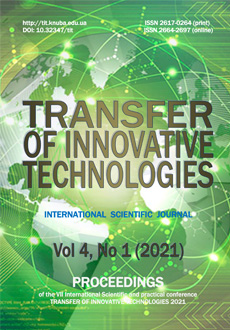 View Vol 4, Nr 1 (2021): According to the VII International scientific and practical conference Transfer of Innovative Technologies 2021